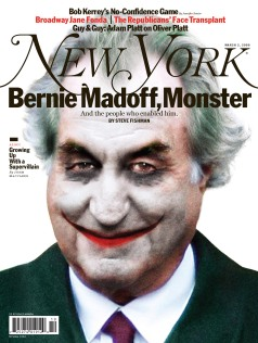 new-york-magazine-cover